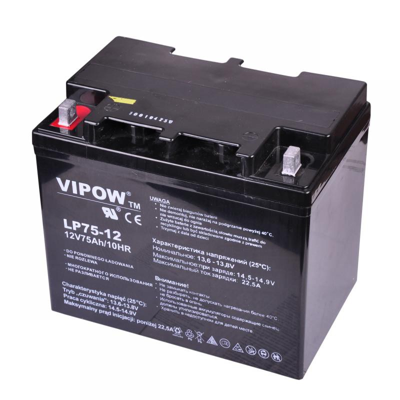 Acumulator Vipow gel plumb 12V 75Ah